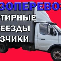 devushki-onlayn-intim-ekaterinburg