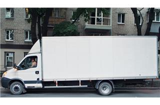 Частные объявления грузовые перевозки объем 40 куб метров авито работа самарская область свежие вакансии сегодня