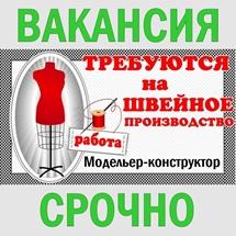 Дать бесплатное объявление харьков без регистрации в харьковский курьер частные объявления тойота аурис в петербурге